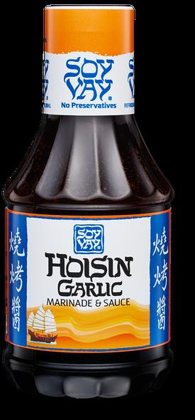 Hoisin Garlic Marinade & Sauce